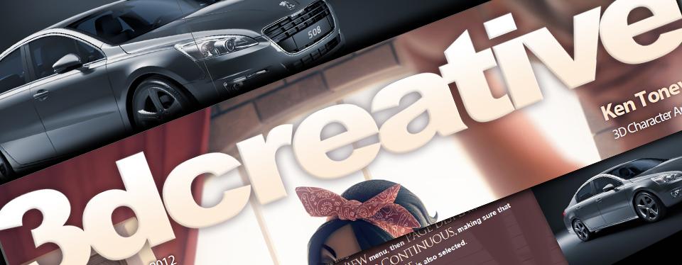 3DCreative Magazine Gallery Feature!