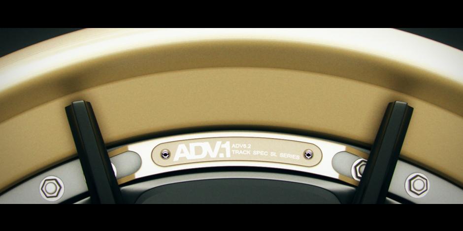 ADV1 Track SL